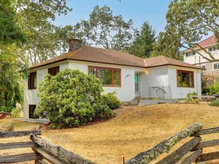 Photo 1: 3840 Synod Rd in : SE Cedar Hill House for sale (Saanich East)  : MLS®# 884493