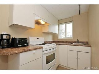 Photo 14: 3994 Century Rd in VICTORIA: SE Maplewood House for sale (Saanich East)  : MLS®# 652735