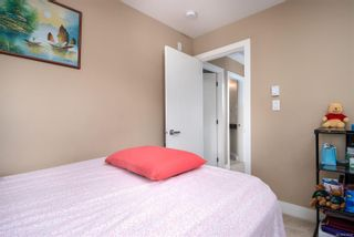 Photo 20: 4 2311 Watkiss Way in : VR Hospital Row/Townhouse for sale (View Royal)  : MLS®# 878029