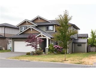 Main Photo: 4066 Copperridge Lane in VICTORIA: SW Glanford House for sale (Saanich West)  : MLS®# 732504