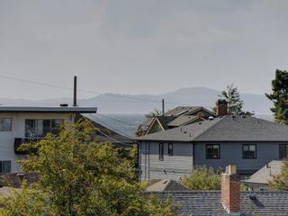 Photo 16: 308 118 Croft St in Victoria: Vi James Bay Condo for sale : MLS®# 887265