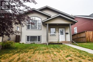 Photo 21: 14 Taylor Drive in Lacombe: House for sale : MLS®# A1131183