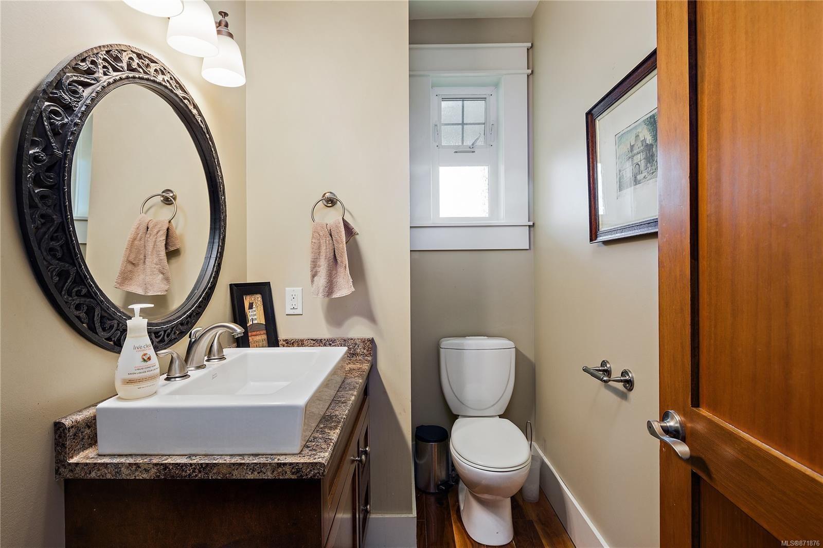 Photo 29: Photos: 4420 Wilkinson Rd in : SW Royal Oak House for sale (Saanich West)  : MLS®# 871876