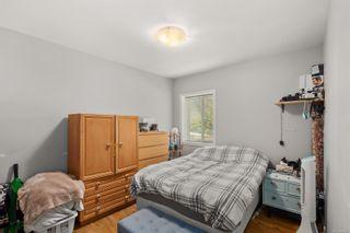 Photo 23: 4568 Montford Cres in : SE Gordon Head House for sale (Saanich East)  : MLS®# 869002