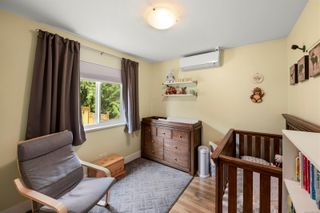 Photo 14: 1015 Leeds Pl in : SE Quadra House for sale (Saanich East)  : MLS®# 858486