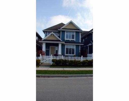 Main Photo: 12226 EWEN Avenue in Richmond: Steveston South House for sale : MLS®# V677505