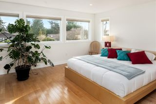 Photo 18: 3300 Exeter Rd in : OB Uplands House for sale (Oak Bay)  : MLS®# 862866
