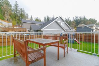 Photo 33: 3495 Ambrosia Cres in : La Happy Valley House for sale (Langford)  : MLS®# 871358