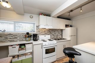Photo 35: 1810 Newton St in : SE Camosun House for sale (Saanich East)  : MLS®# 853567