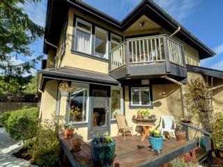 Photo 22: 2569 Kilgary Pl in : SE Cadboro Bay Row/Townhouse for sale (Saanich East)  : MLS®# 866339