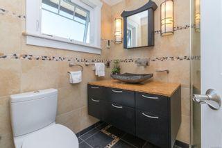 Photo 21: 4196 Kashtan Pl in : SE High Quadra House for sale (Saanich East)  : MLS®# 882035