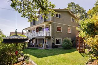 Photo 37: 1311 McNair St in : Vi Oaklands House for sale (Victoria)  : MLS®# 876692