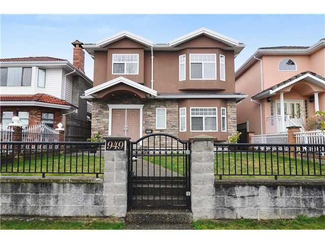 Main Photo: 949 E 39TH Avenue in Vancouver: Fraser VE House for sale (Vancouver East)  : MLS®# V940175