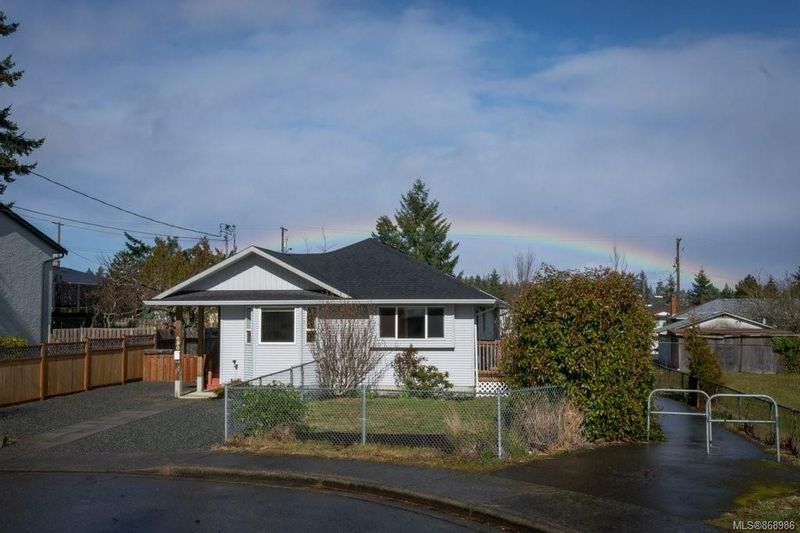 FEATURED LISTING: 680 Montague Rd Nanaimo