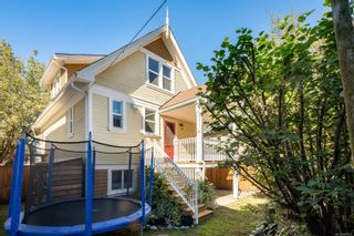 Photo 21: 2339 Dowler Pl in : Vi Central Park House for sale (Victoria)  : MLS®# 857225