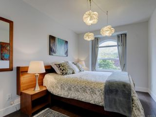 Photo 19: 53 Cambridge St in : Vi Fairfield West House for sale (Victoria)  : MLS®# 872164