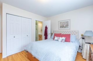 Photo 17: 3262 Emerald Dr in : Na Uplands House for sale (Nanaimo)  : MLS®# 866096