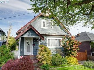Photo 1: 1021 McCaskill St in VICTORIA: VW Victoria West House for sale (Victoria West)  : MLS®# 759186