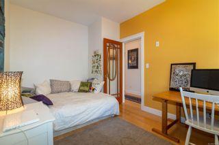Photo 18: 203 1670 Botwood Lane in : Du Cowichan Bay Condo for sale (Duncan)  : MLS®# 874646