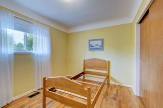 Photo 11: 3974 Maria Rd in : SE Gordon Head House for sale (Saanich East)  : MLS®# 885155
