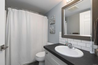 Photo 12: 305 2940 Harriet Rd in : SW Gorge Condo for sale (Saanich West)  : MLS®# 869511