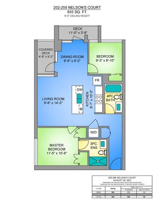 """Photo 3: 202 258 NELSON'S Court in New Westminster: Sapperton Condo for sale in """"THE COLUMBIA"""" : MLS®# R2613389"""
