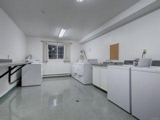 Photo 21: 312 3235 Quadra St in : SE Maplewood Condo for sale (Saanich East)  : MLS®# 864051