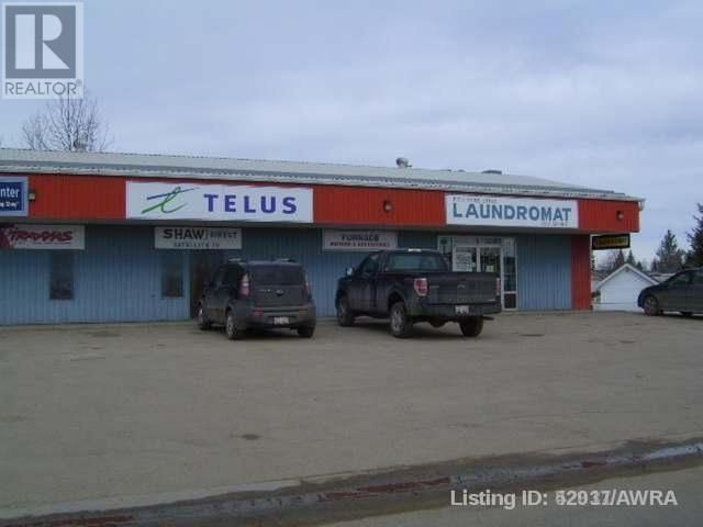 Main Photo: 3902 38 AVENUE in Whitecourt: Industrial for sale : MLS®# A1077144