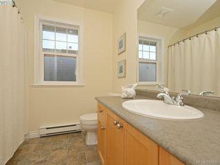 Photo 18: 1742 Mamich Cir in VICTORIA: SE Gordon Head House for sale (Saanich East)  : MLS®# 788579