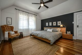 Photo 14: 122 South Turner St in : Vi James Bay House for sale (Victoria)  : MLS®# 646715