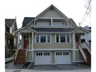 Photo 1: 617 Simcoe St in VICTORIA: Vi James Bay Half Duplex for sale (Victoria)  : MLS®# 663410