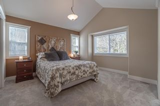 Photo 5: 3317 Willowmere Cres in : Na North Jingle Pot House for sale (Nanaimo)  : MLS®# 871221