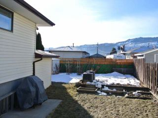 Photo 9: 780 CAMBRIDGE Crescent in : Brocklehurst House for sale (Kamloops)  : MLS®# 126673