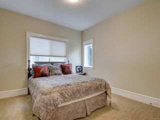Photo 17: 4107 Gordon Head Rd in : SE Arbutus House for sale (Saanich East)  : MLS®# 875202