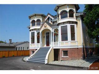 Photo 9: 4 1731 Albert Ave in VICTORIA: Vi Jubilee Condo for sale (Victoria)  : MLS®# 673061