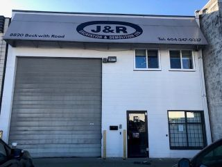 Photo 1: 8820 BECKWITH Road in Richmond: Bridgeport RI Industrial for lease : MLS®# C8036835