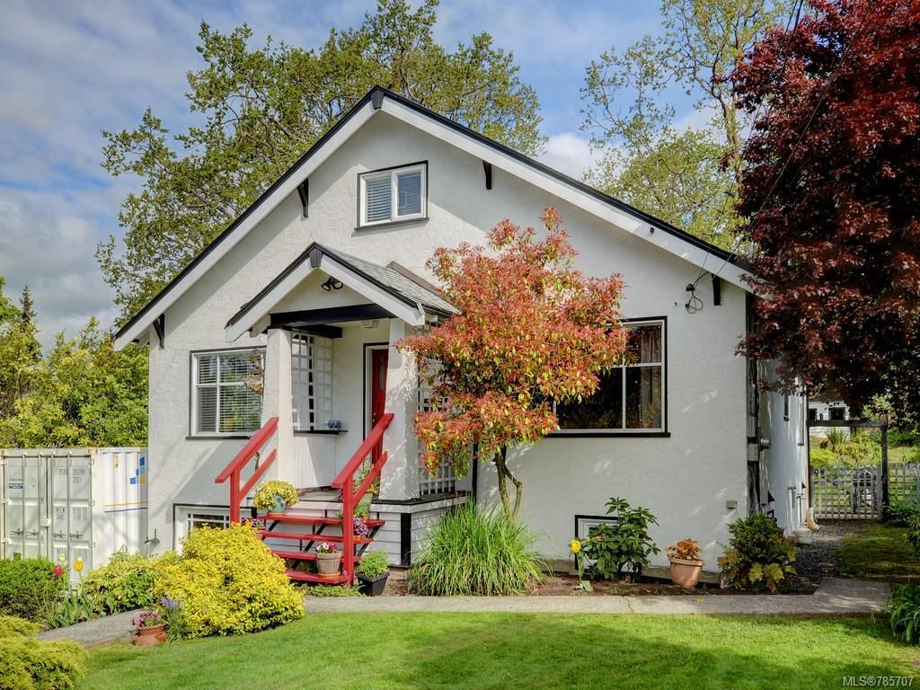 Main Photo: 1050 Tattersall Dr in VICTORIA: SE Quadra House for sale (Saanich East)  : MLS®# 785707