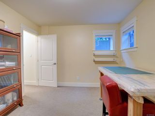 Photo 29: 21 675 Superior St in : Vi James Bay Row/Townhouse for sale (Victoria)  : MLS®# 883446