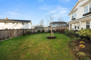 Photo 26: 2 Jedstone Pl in : VR View Royal House for sale (View Royal)  : MLS®# 863861