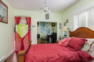 Photo 29: 2145 Salmon Rd in : Na South Jingle Pot House for sale (Nanaimo)  : MLS®# 888219
