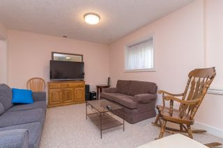 Photo 35: 745 Rogers Ave in : SE High Quadra House for sale (Saanich East)  : MLS®# 886500