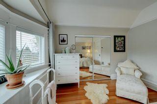 Photo 18: 646 Niagara St in : Vi James Bay House for sale (Victoria)  : MLS®# 885967