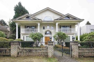 Photo 1: 1362 W 54TH Avenue in Vancouver: South Granville House for sale (Vancouver West)  : MLS®# R2550953