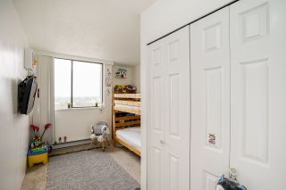 """Photo 22: 1706 3970 CARRIGAN Court in Burnaby: Government Road Condo for sale in """"Harrington - Discovery Place 2"""" (Burnaby North)  : MLS®# R2485724"""