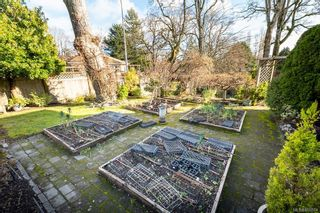 Photo 42: 1495 Shorncliffe Rd in : SE Cedar Hill House for sale (Saanich East)  : MLS®# 866884