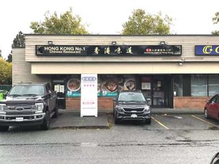 Photo 1: 5595B KINGSWAY in Burnaby: Forest Glen BS Business for sale (Burnaby South)  : MLS®# C8040543