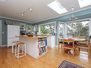 Photo 7: 3735 Crestview Rd in VICTORIA: SE Cadboro Bay House for sale (Saanich East)  : MLS®# 826514