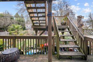 Photo 31: 1713/1715 Fernwood Rd in : Vi Fernwood House for sale (Victoria)  : MLS®# 871097