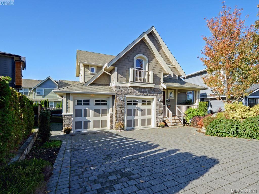 Main Photo: 1831 Fairburn Dr in VICTORIA: SE Gordon Head House for sale (Saanich East)  : MLS®# 773202