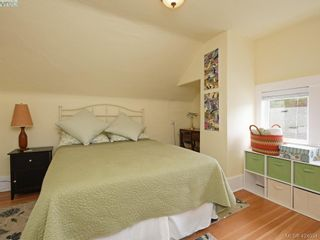 Photo 37: 1632 Hollywood Cres in VICTORIA: Vi Fairfield East House for sale (Victoria)  : MLS®# 837453